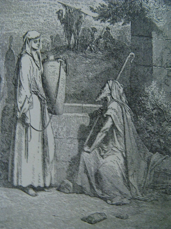 1960 The Bible In Pictures Gustave Dore Tel-Aviv Israeli Edition Clean Page & Co