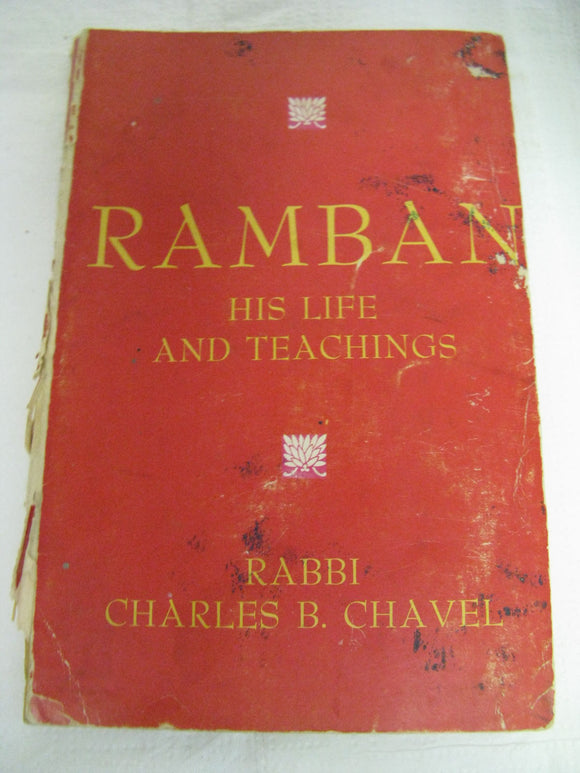Ramban His Life And Teachings Rabbi Charles B Chavel Nachmanides Vintage Judaica