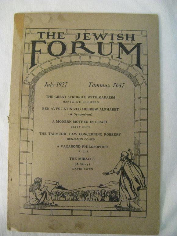The Jewish Forum July 1927 Rare Religious Early American Vitntage Magazine