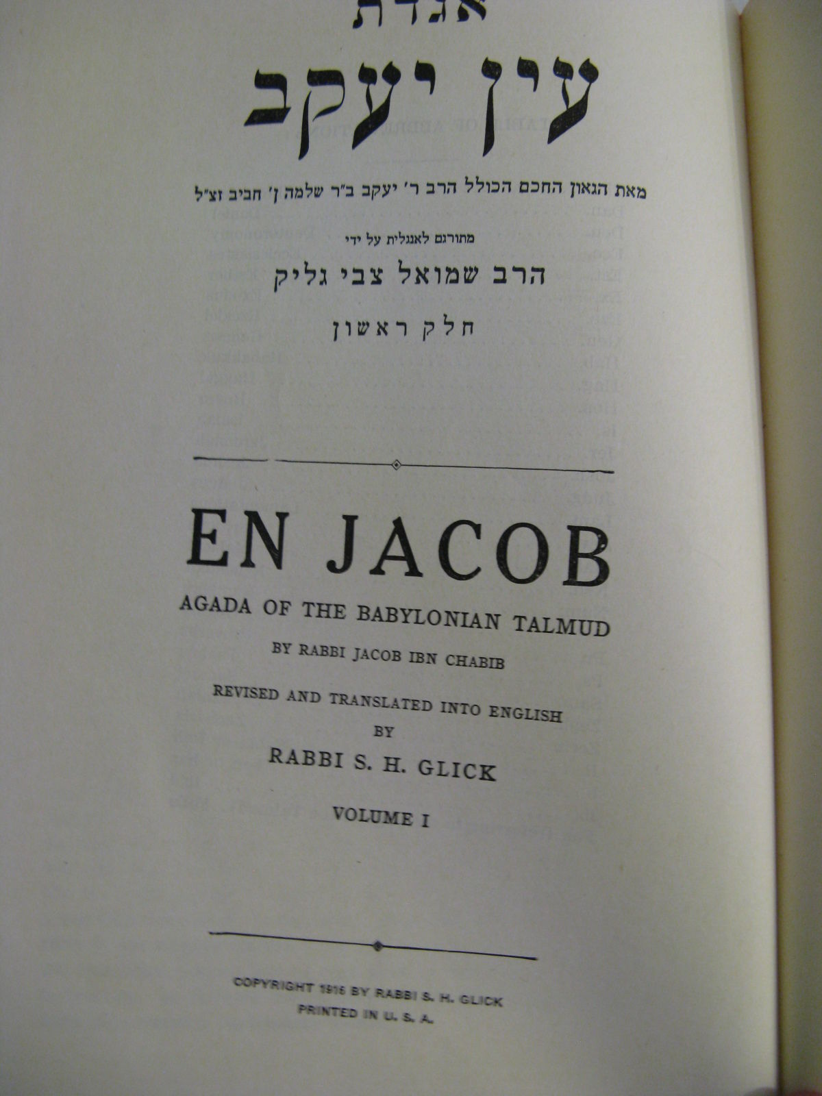 Hebrew Jewish Aggadah Legends Of The Talmud Translated In