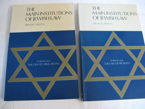 The Main Institutions Of Jewish Law 2 Volumes Dr. Isaac Herzog