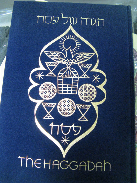 Haggadah Hagada Regelson Forst English Translation 1980 4th Edition הגדה של פסח