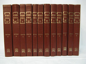 12 Volume Set Mishnayos Mevueres (Mivueres) Kehati Nice Condition