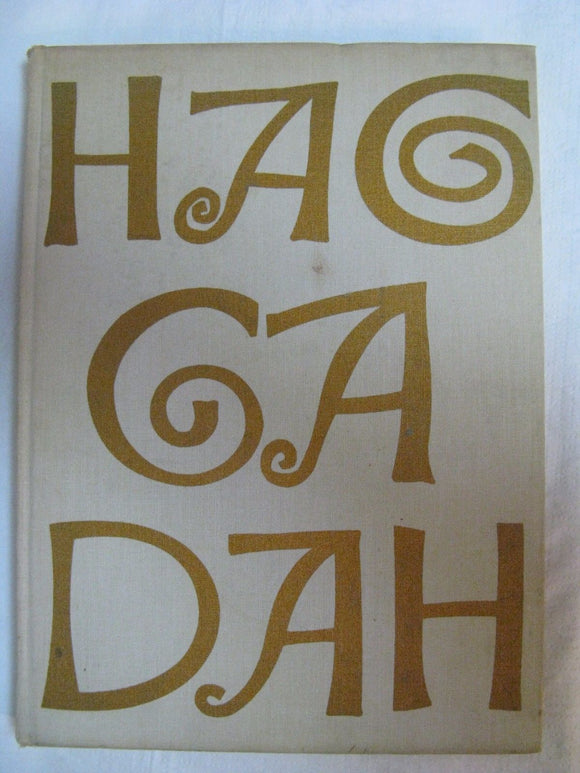 Artistic Ben Shahn Haggadah Beautiful Clean Pages Nice Paper