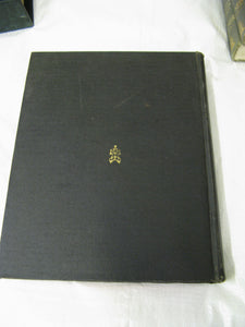 Mishnayot or Mishnayos Kodshim Warsaw 1862 Antique Old Jewish Book (Judaica)