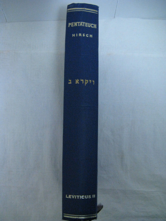Large Size Samson Raphael Hirsch The Pentateuch Leviticus II Only