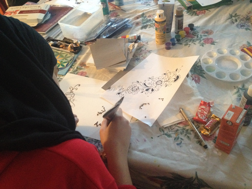 Henna Design Workshop