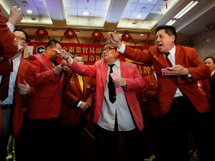 China's strong data sparks major stock rally with economic stimulus 'bearing fruit'.