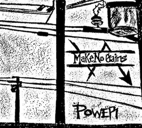 Make No Gains - Power cassette