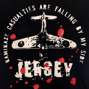 Jersey - warplane shirt