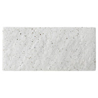 White Mikage 23.5cm Rectangular Plate (240×112x12mm) KY7089-08