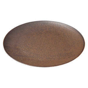 AST 23cm Round Plate (235×15mm) KY7008-09