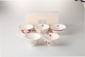 Rice Bowl Set  72-55-91