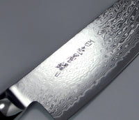 YAXELL GOU 101 SG2 Damascus Gyuto (Chef's knife) 200mm
