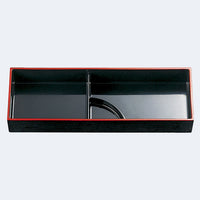 Black Daiju Bento Box with Sauce divider
