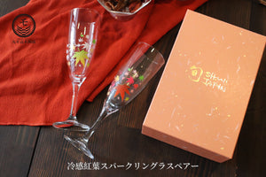 Champagne Glass MOMIJI (Maple Leaf) Gift Set 52103103