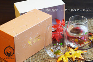 Water Glass MOMIJI (Maple leaf) Gift Set 52103105