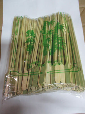 Bamboo skewer TEPPO 15cm (250pcs/pack)