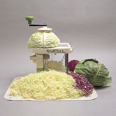 Non-Electric Cabbage Slicer CABBAGE-KUN