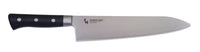ZANMAI Exceed Molybdenum Gyuto (Chef's knife) 210mm Black