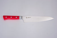 ZANMAI Exceed Molybdenum Gyuto (Chef's knife) 210mm Red