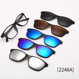 HOT SALE!! 5 In 1 Sunglasses Magnetic Lens Swappable Sunglasses