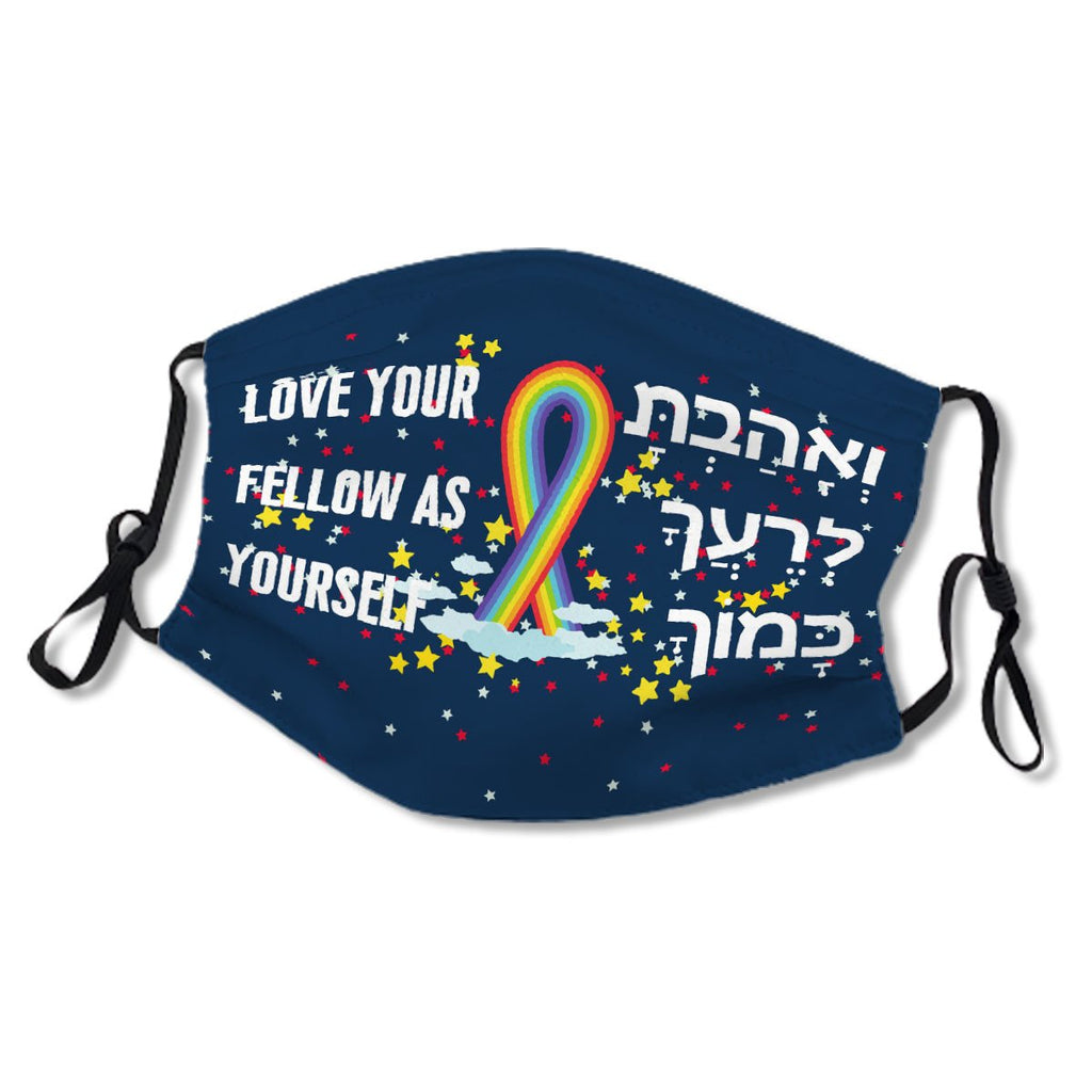 Hebrew Love Your Fellow Quote w Rainbow Pride No.Z6AQVB