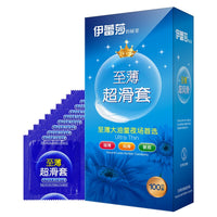 ELASUN Condoms 100Pcs/Lot Natural Latex Smooth Ultra-thin Lubricated Contraception Sex Products Penis Condoms for Men Sex Tool