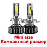HLXG Mini Canbus lampada H4 H7 LED Car Headlight 12V 10000LM 4300K 6000K 8000K Lamp H3 H1 9005 HB3 9006 HB4 H8 H9 H11 light Bulb