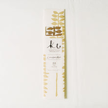 Load image into Gallery viewer, KU BY TRUNK DESIGN | Japanese Paper Incense From Awaji Island