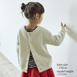 HÄP & CRAFT | Two-Way Cardigan