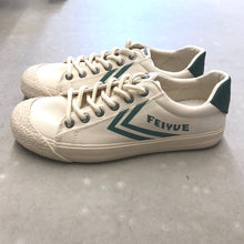Load image into Gallery viewer, DAFU FEIYUE | DAFU FEIYUE VINTAGE GREEN LO | DF1-940
