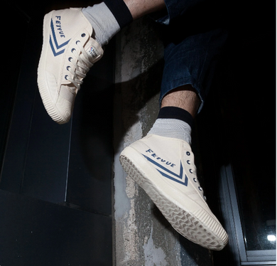 DAFU | Vintage Canvas Navy HI