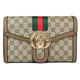 Pippa Stripe Gucci Inspired Bag - Taupe