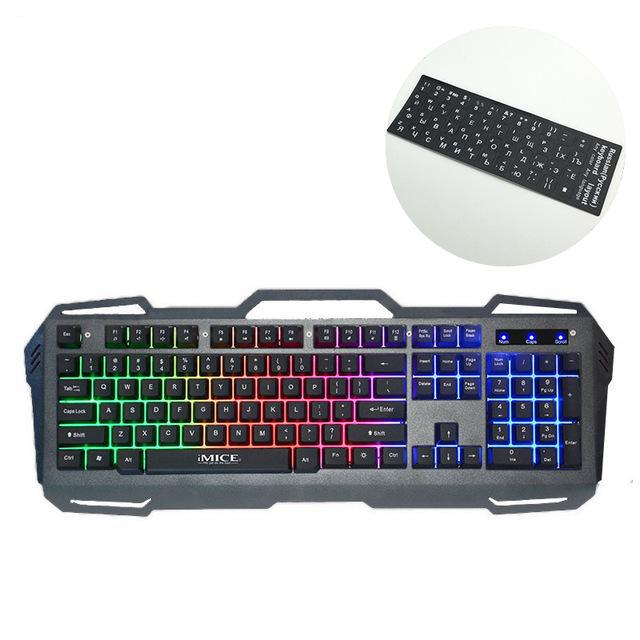 Gaming Wired Keyboard