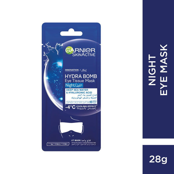Garnier Night Eye Mask Hyaluronic Acid & Deep Sea Water