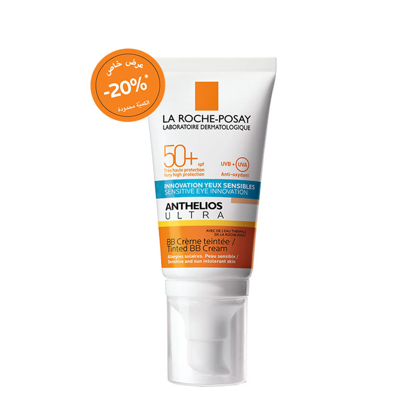 Anthelios Ultra Tinted BB Cream Spf50+ 50ML 20% OFF
