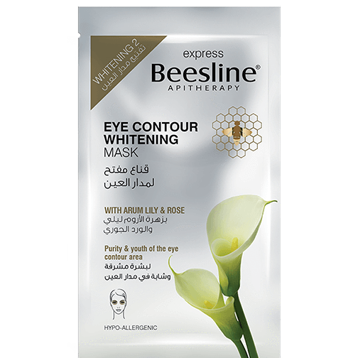 Eye Contour Whitening Mask