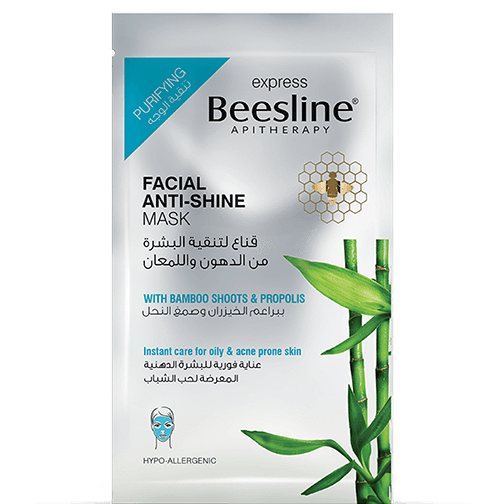 Facial Anti-Shine Mask