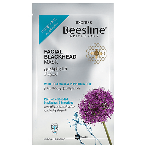 Facial Blackhead Mask