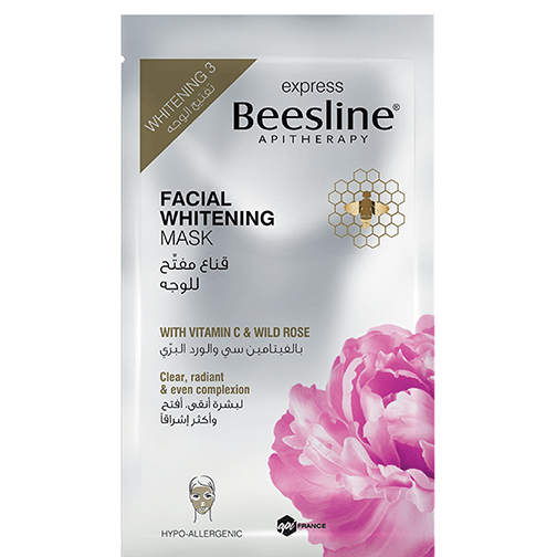 Facial Whitening Mask