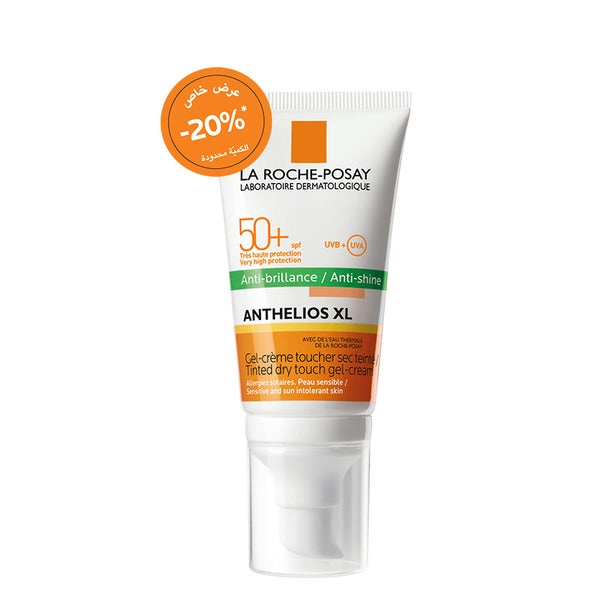Anthelios Xl Spf50+ Tinted Dry Touch Gel-Cream 50ML 20% OFF