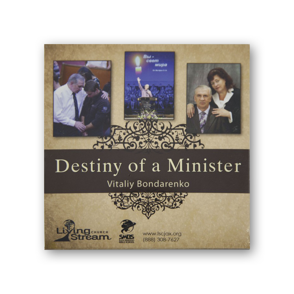 Destiny of the Minister