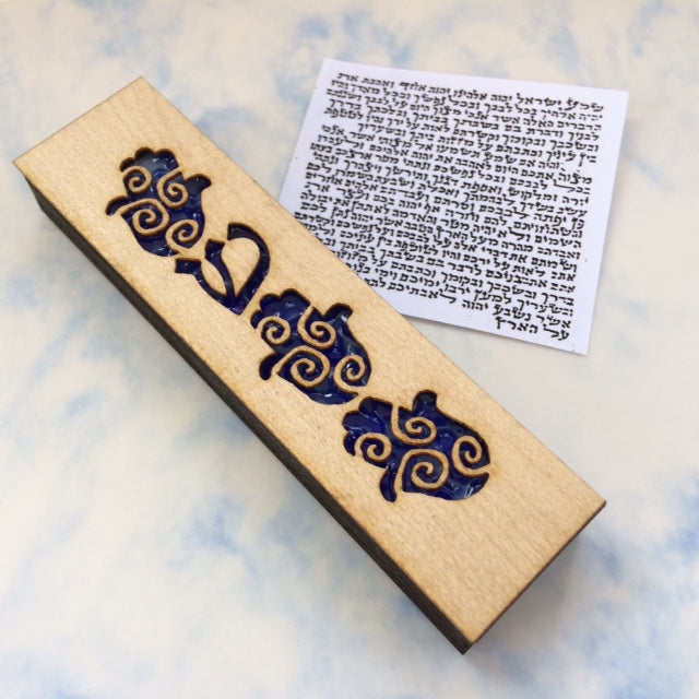 3 Occasions When A Mezuzah Makes for The Perfect Gift