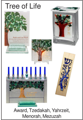 Tree of Life Tzedakah, Mezuzah, Menorah, Mezuzah