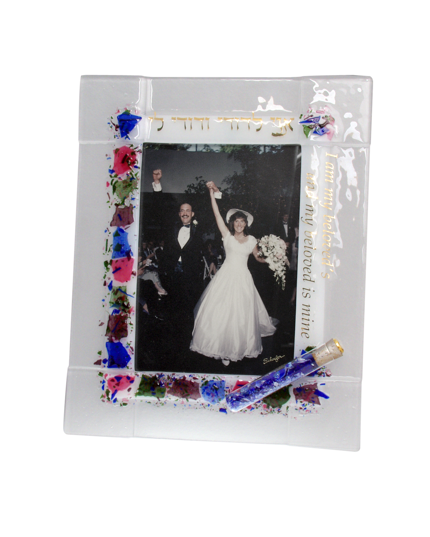 Jewish Wedding Keepsake Frame for the shards from the break glass - Floral pattern