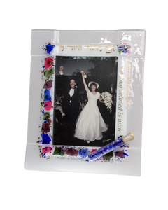 Floral Wedding Picture Frame with Shards Tube
