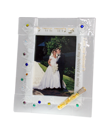 Geo Wedding Picture Frame with Shards Tube