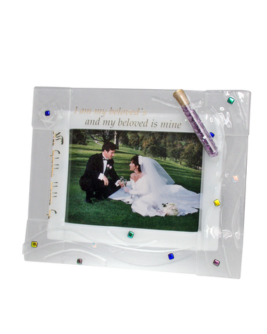Jewish Wedding Keepsake Frame for the shards from the break glass - Woven pattern