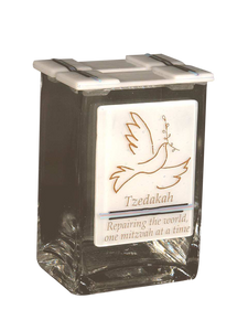 Pushke Tzedakah Box Stringer Dove